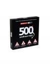 """Настольная игра """"500 злобных карт (версия 2.0)"""""""